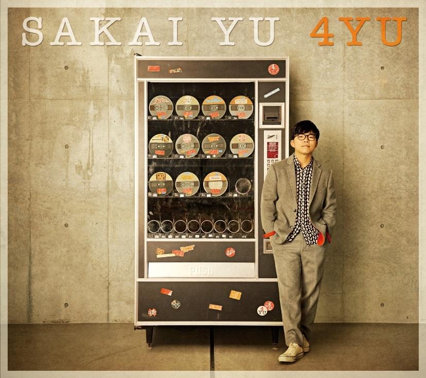 さかいゆう『4YU』初回盤