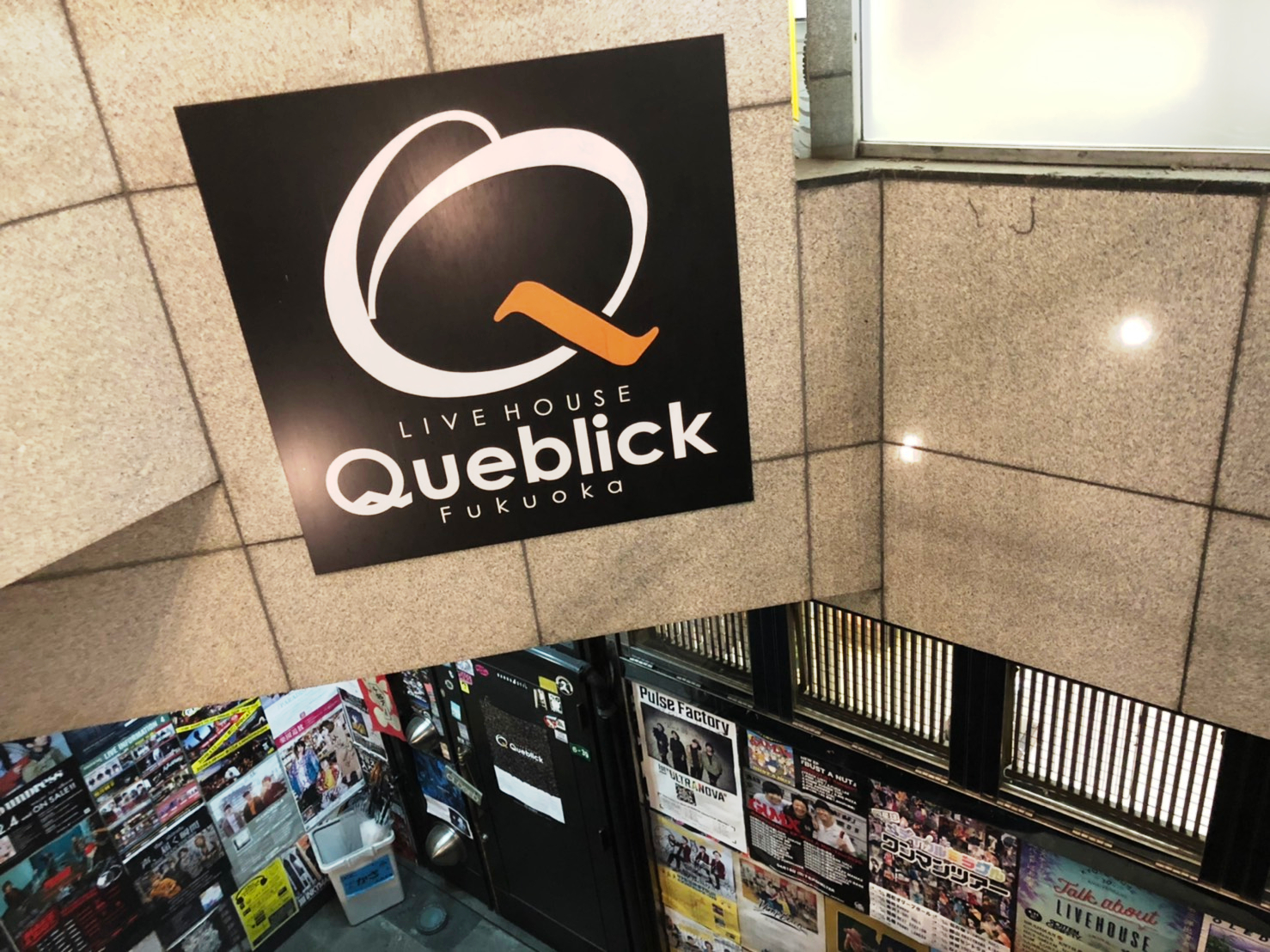 LIVE HOUSE Queblick(福岡県)