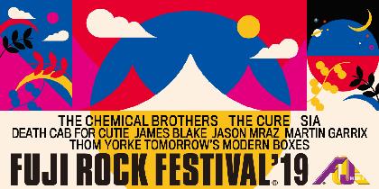 ケミカル・ブラザーズ、ザ・キュアー、シーアら『FUJI ROCK FESTIVAL'19』出演アーティスト第一弾発表