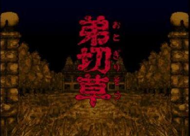 楠本桃子のゲームコラムvol.107 映画の秋到来!映画化されたホラーゲーム2選
