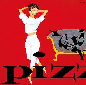 ピチカート・ファイヴ、『ピチカートマニア!』に初出し音源3曲を追加収録して再リリース