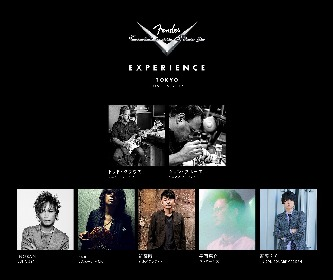 INORAN(LUNA SEA)、Ken(L'Arc~en~Ciel)、『FENDER CUSTOM SHOP EXPERIENCE』で共演