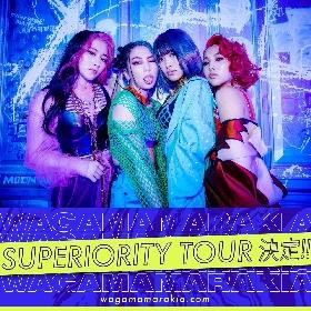 我儘ラキア、ミニアルバム『SUPERIORITY』を引っさげての全国ツアー開催が決定