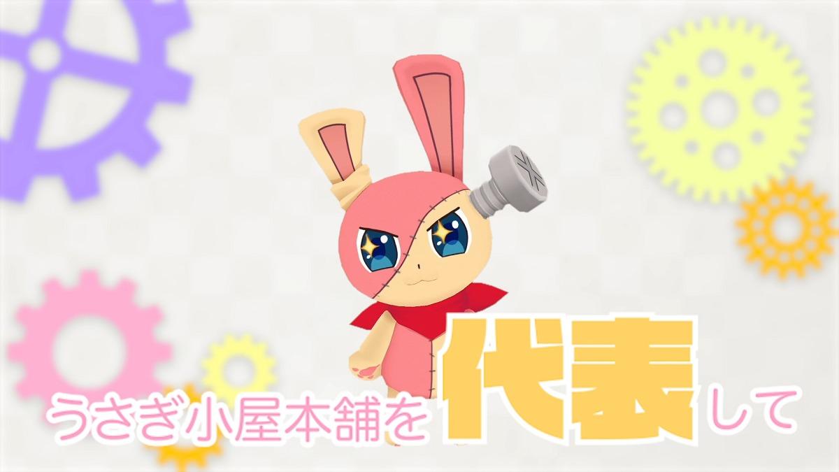 公式 Vtuber「ねじれウサギ」活動スタート