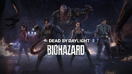 『Dead by Daylight 』が『バイオハザード』とのコラボチャプターを配信開始