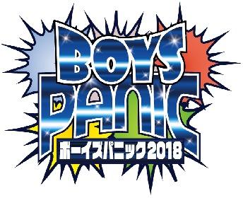 XOX、JG(JOONHO&GYUMIN)ら出演 大規模なメンズフェスティバル『BOY'S PANIC ~Autumn FES 2018 ~』開催決定