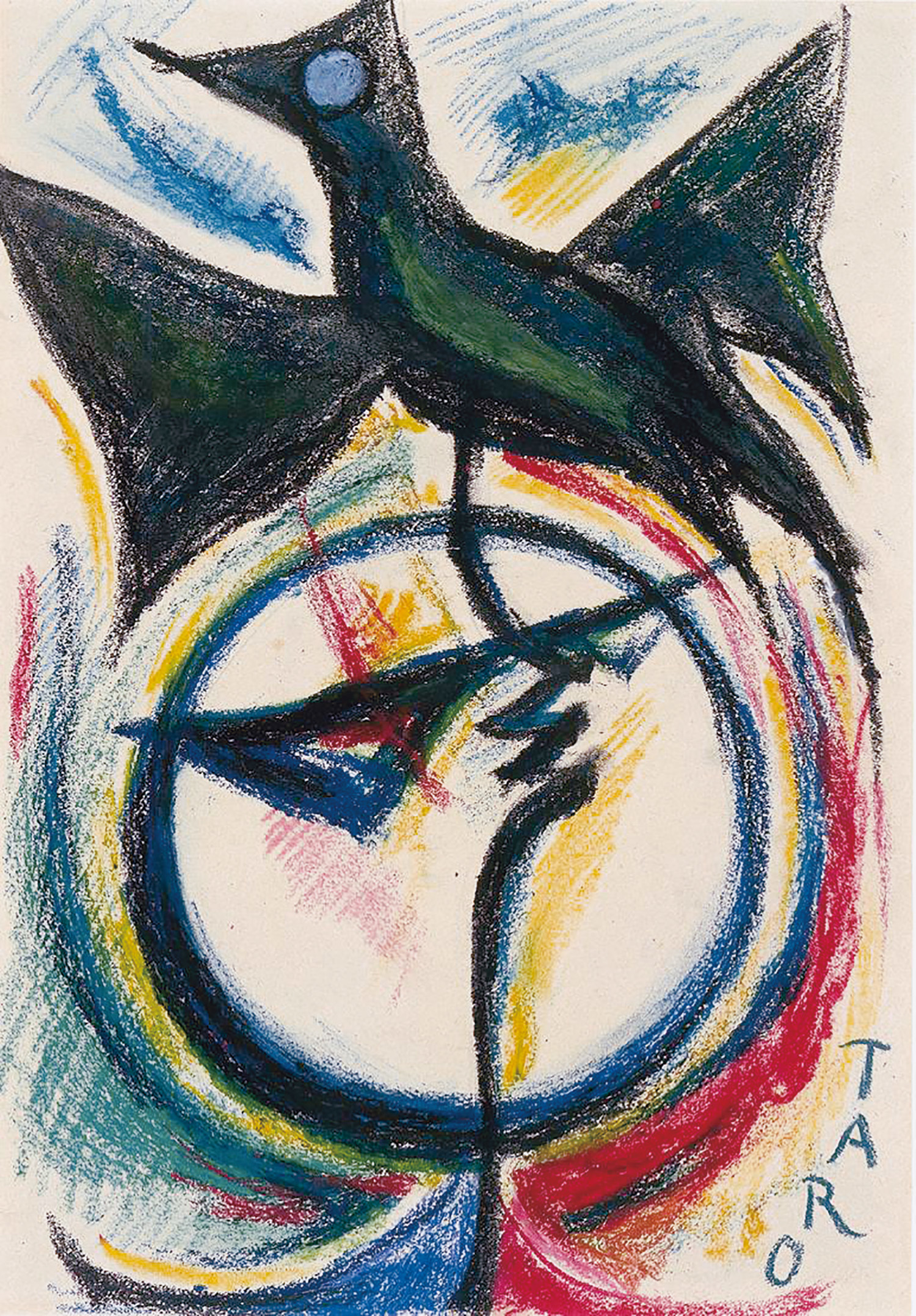 岡本太郎《鳥と太陽》 制作年不明35.6×25.3cmサクラアートミュージアム蔵