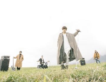 SPYAIR、新作EP『轍~Wadachi~』を携え生配信ライブ開催決定 約半年ぶりにバンド形式で実施