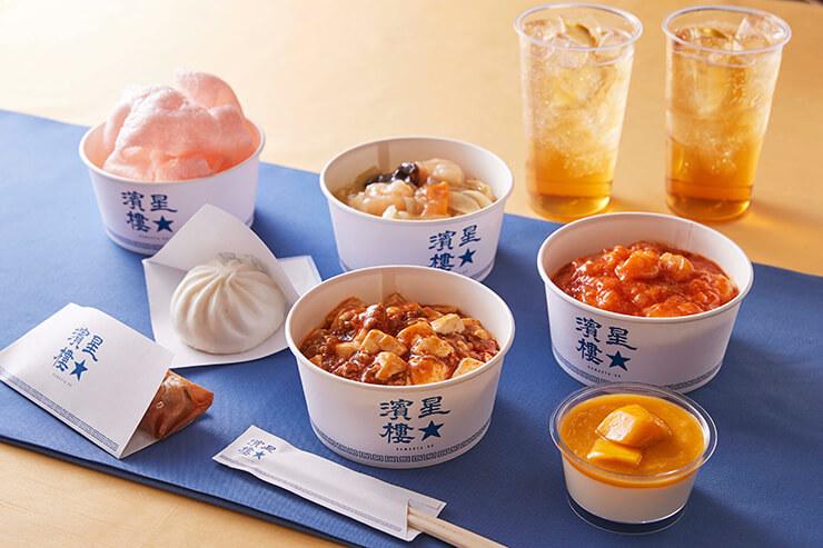 横浜中華街監修の中華料理を取りそろえた「濱星樓(はますたろう)」 (c)YDB