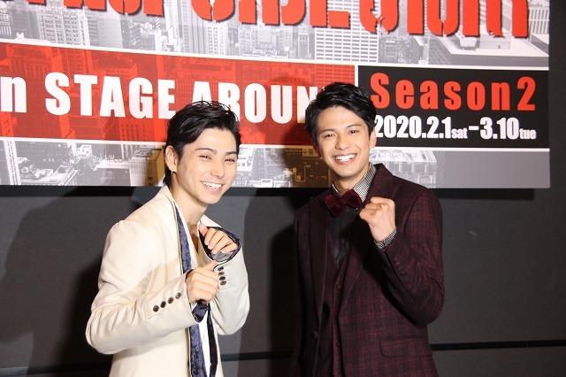 ミュージカル『ウエスト・サイド・ストーリー』Season2に主演する村上虹郎(左)と、森崎ウィン