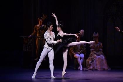 新国立劇場バレエ団『白鳥の湖』、注目の木村&渡邊ペアがいよいよ古典の真髄を踊る