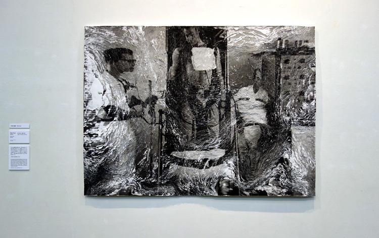 Nerhol(ネルホル)(田中 義久・飯田 竜太)《Remove》インクジェットプリント