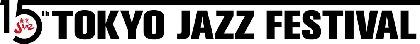 『東京JAZZ』今年も開催決定、第一弾アーティスト発表にセルジオ・メンデス、上原ひろみら