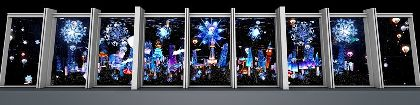 名古屋の夜空を魚が泳ぐ!?『CITY LIGHT FANTASIA by NAKED –NAGOYA TV TOWER-』開幕
