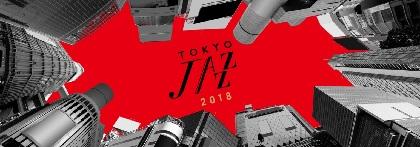 国内最大級のジャズフェスティバル『第17回 東京JAZZ』今年も開催 第1弾発表でハービー・ハンコック、渡辺貞夫、コーネリアスら