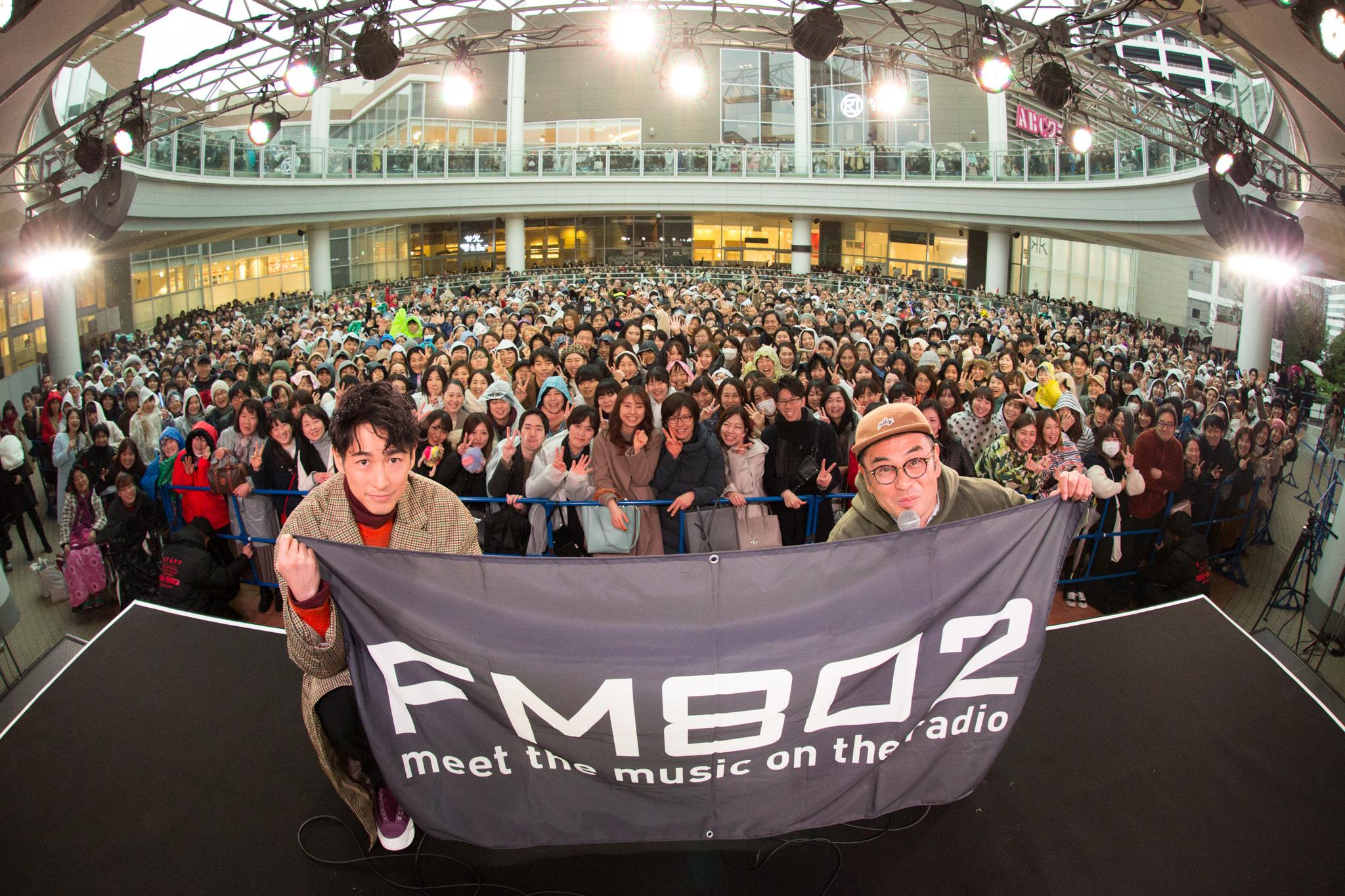 FM802『THE NAKAJIMA HIROTO SHOW 802 RADIO MASTERS』撮影=田浦ボン