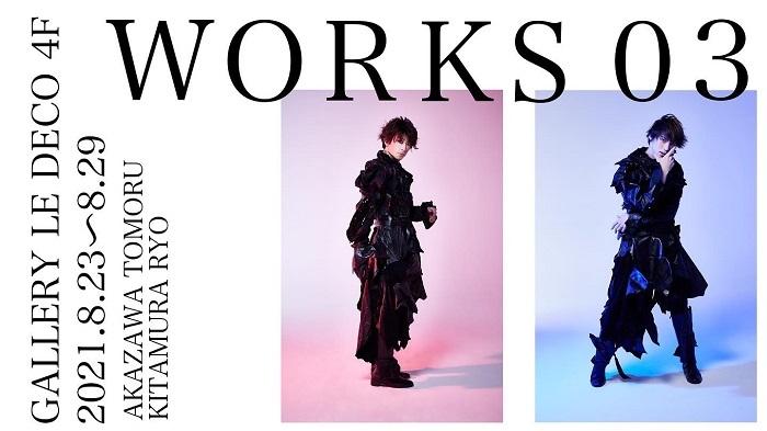 『WORKS 03』