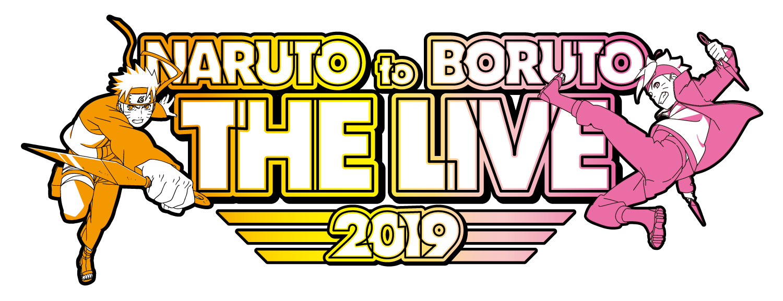 『NARUTO to BORUTO THE LIVE 2019』ロゴ (C)岸本斉史 スコット/集英社・テレビ東京・ぴえろ cNARUTO to BORUTO THE LIVE 2019実行委員会