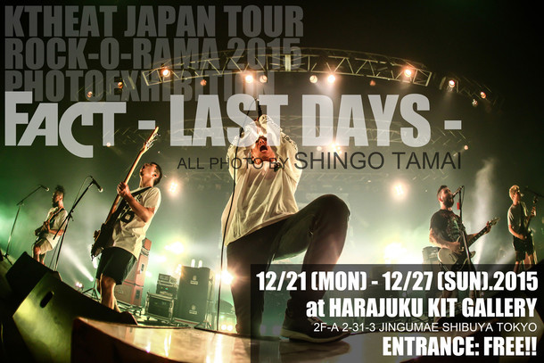 「FACT-Last Days- all photo by shingo tamai」フライヤー