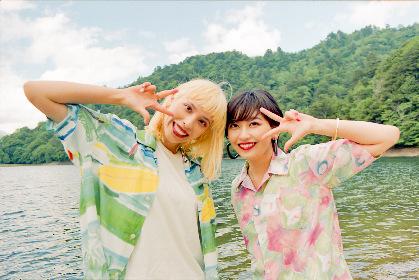chelmico 2ndアルバム『Fishing』から「Summer day」先行配信&MV解禁、フリーライブの開催も発表