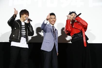 """柳沢慎吾""""伝説のおじさん""""として『HiGH&LOW』に出演か 雨宮兄弟(TAKAHIRO、登坂広臣)とトーク&夫婦でハマっていたことを告白"""