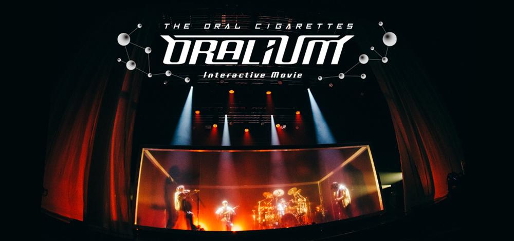 THE ORAL CIGARETTES Interactive Movie『ORALIUM』