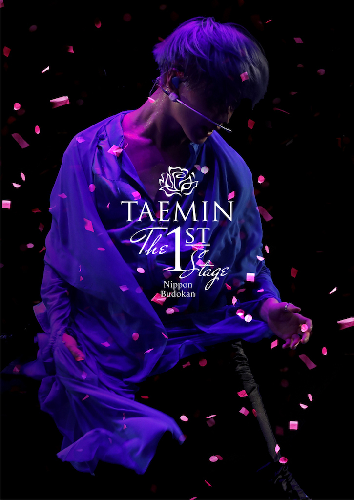 『TAEMIN THE 1st STAGE NIPPON BUDOKAN』