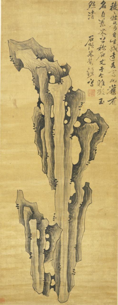 米万鍾「柱石図」明・17世紀 (根津美術館)