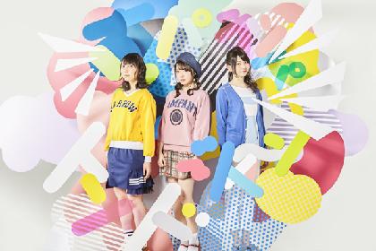 TrySail 6枚目のシングル「adrenaline!!!」を5月24日にリリース 話題のTVアニメ『エロマンガ先生』主題歌