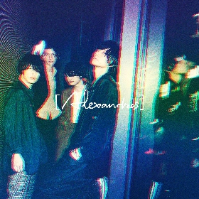 [Alexandros]、「閃光」のデラックス・エディションが配信スタート 幕張メッセライブ音源などを含む全4曲