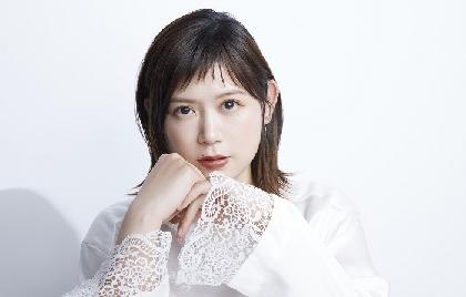 絢香、中外製薬タイアップソング「Tender Love」を発表 コメント到着