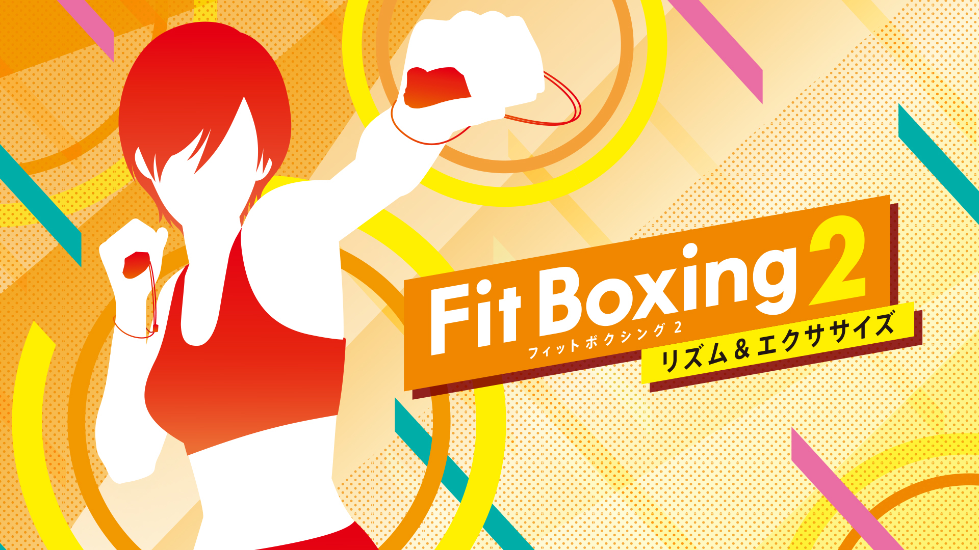 Nintendo Switch ソフト「FitBoxing 2」 (C)Imagineer Co., Ltd.