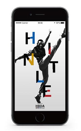 「HINTLE」表示画面サンプル