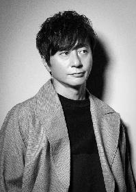 ポルノグラフィティ岡野昭仁「歌を抱えて、歩いていく」プロジェクト 配信LIVE2021『DISPATCHERS』開催が決定
