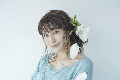中島 愛シングル2枚同時リリース!Wタイアップシングル「水槽」/「髪飾りの天使」アーティスト写真、ジャケット写真公開