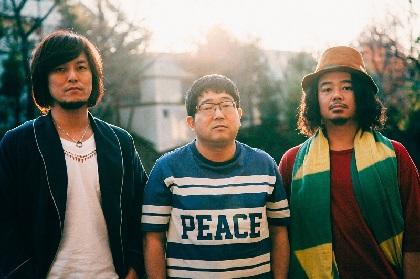サンボマスター アルバム『YES』特典にTAKUMA、和田アキ子、ビートたけしら超豪華コラボライブ映像を多数収録