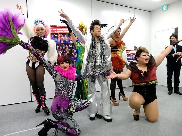 来日版『キンキーブーツ』大阪公演会見より織田信成とFoxy-o with エンジェルズ