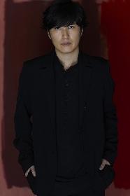 清塚信也が司会をつとめるクラシックコンサート『東京フィル&清塚信也の「ブラボー!名曲アカデミー」』開催