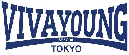 「夏のVIVA YOUNG! 5DAYS」開催決定、向井秀徳×田渕ひさ子ツーマンなど