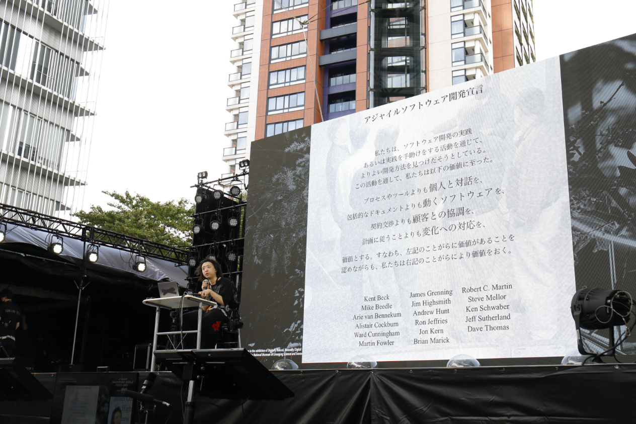 CHINTAIステージ Keynote Speech 落合陽一 ポストコロナと2030年の世界 写真=アンザイミキ