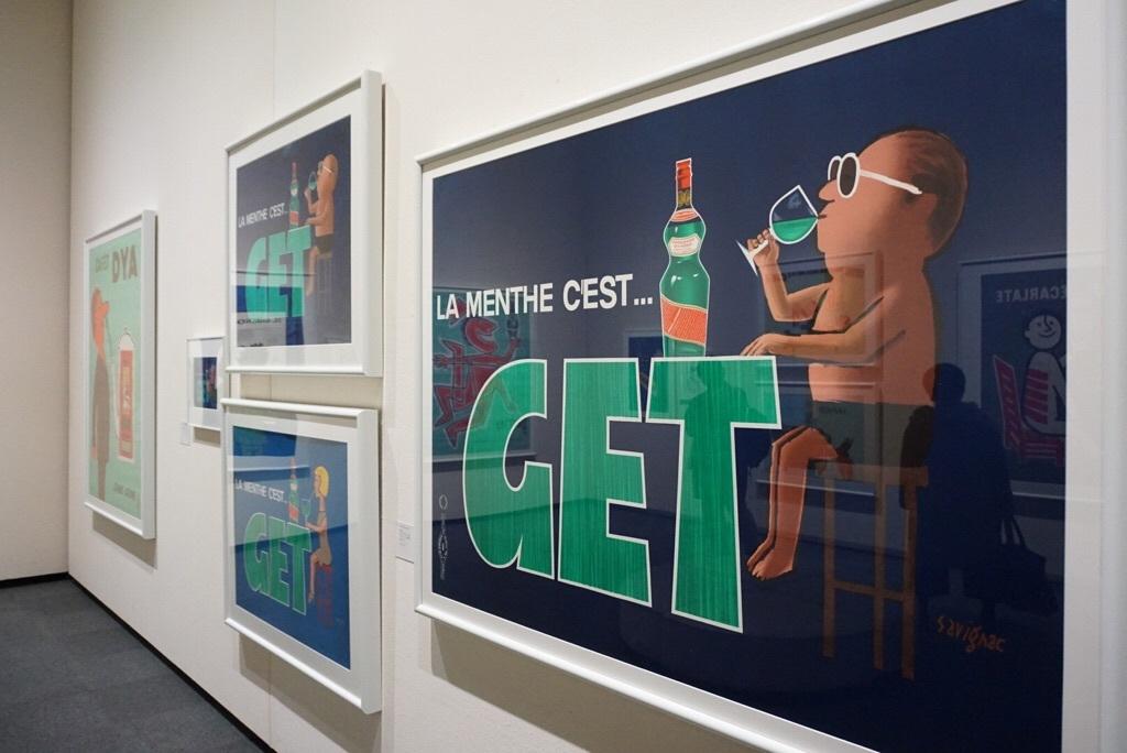 レイモン・サヴィニャック 《ミントならジェット》1966年 ポスター(リトグラフ、紙) 117.0×159.5cm パリ市フォルネー図書館