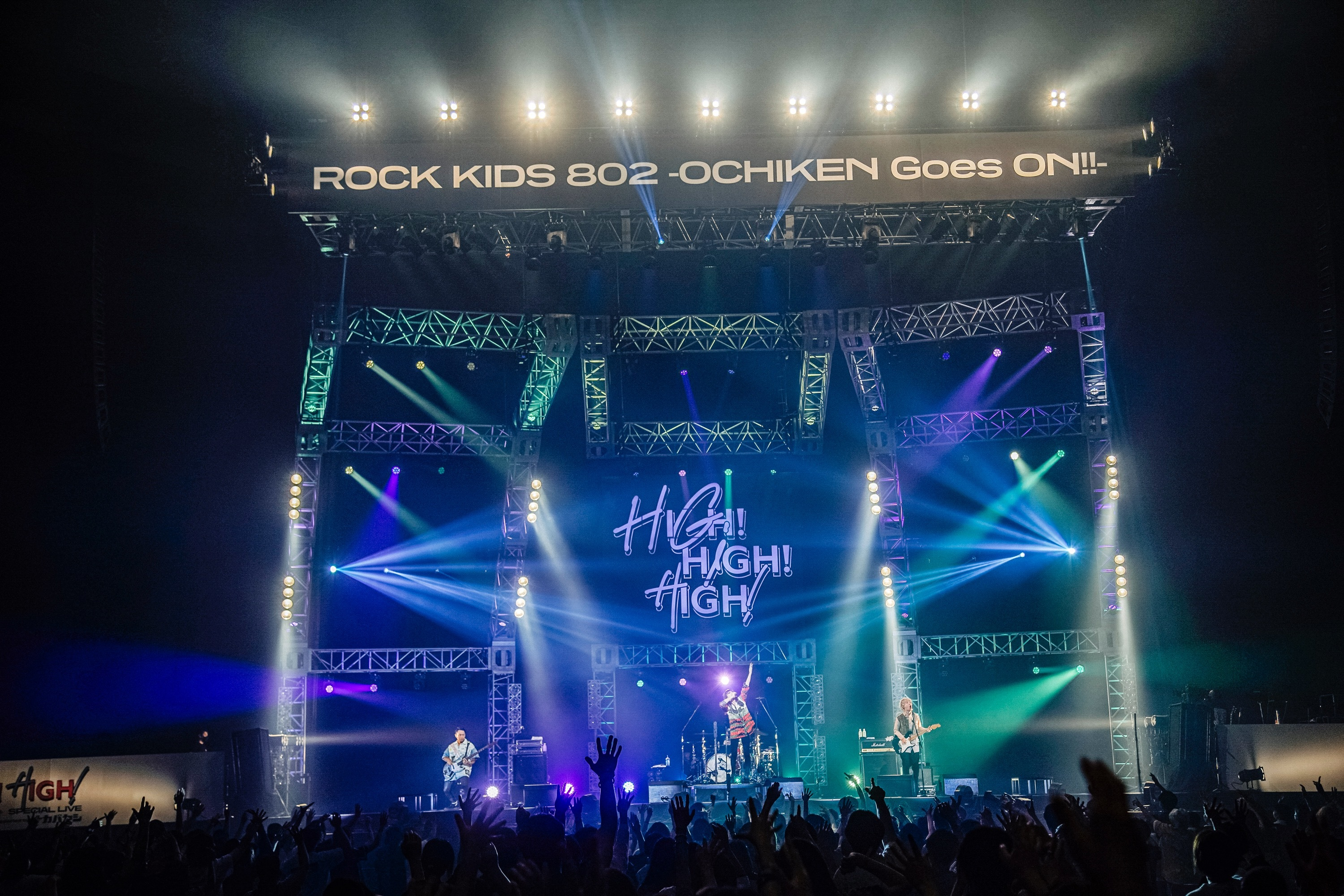 『ROCK KIDS 802 -OCHIKEN Goes ON!!- SPECIAL LIVE HIGH!HIGH!HIGH! supported by ナカバヤシ