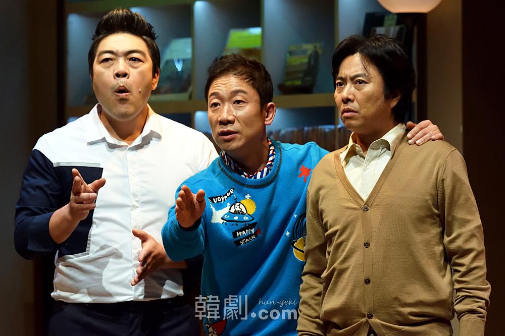 (写真左から)マックス役のイ・ウォンジョン、サイモン役のチョン・ソギョン、ポール役のソ・ヒョンチョル