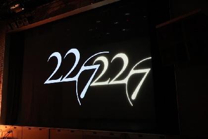 秋元康氏プロデュースのデジタルアイドル・22/7が初舞台 声だけの『朗読劇』を開催