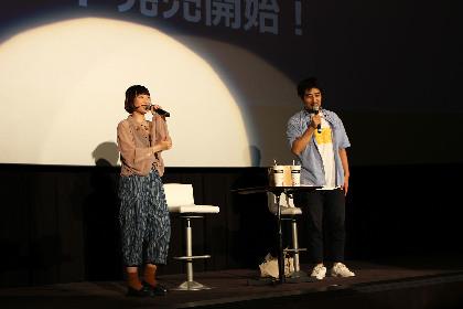 南條愛乃が歌う「何を言っているのか全くわからない」歌詞に注目?『パンパカパンツ』映画公開記念『第2回パンッジョルノ』
