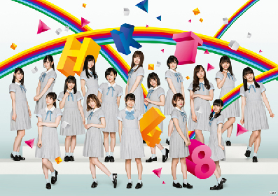 HKT48 10thシングル「キスは待つしかないのでしょうか?」MVの監督は19歳の現役女子大生