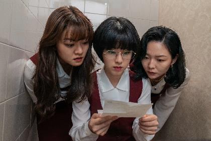 高卒女性社員たちが大企業の不正追及に立ち上がる 韓国映画『サムジンカンパニー1995』日本公開が決定