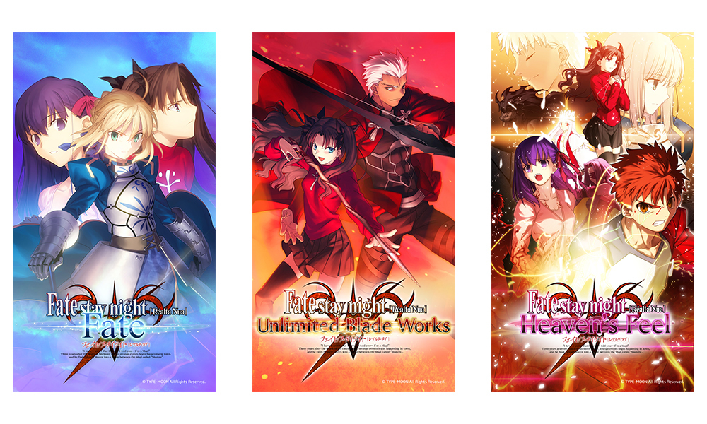 『Fate/stay night[Realta Nua]』プレゼント壁紙 (C)TYPE-MOON All Rights Reserved.