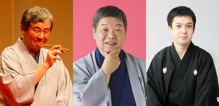 『喬太郎 桃太郎 若手抜擢昇々三人会』