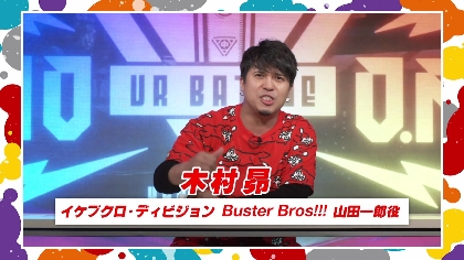 木村昴、VR BATTLEを初体験 「SmartNews」内の『ヒプノシスマイク』チャンネルで映像公開